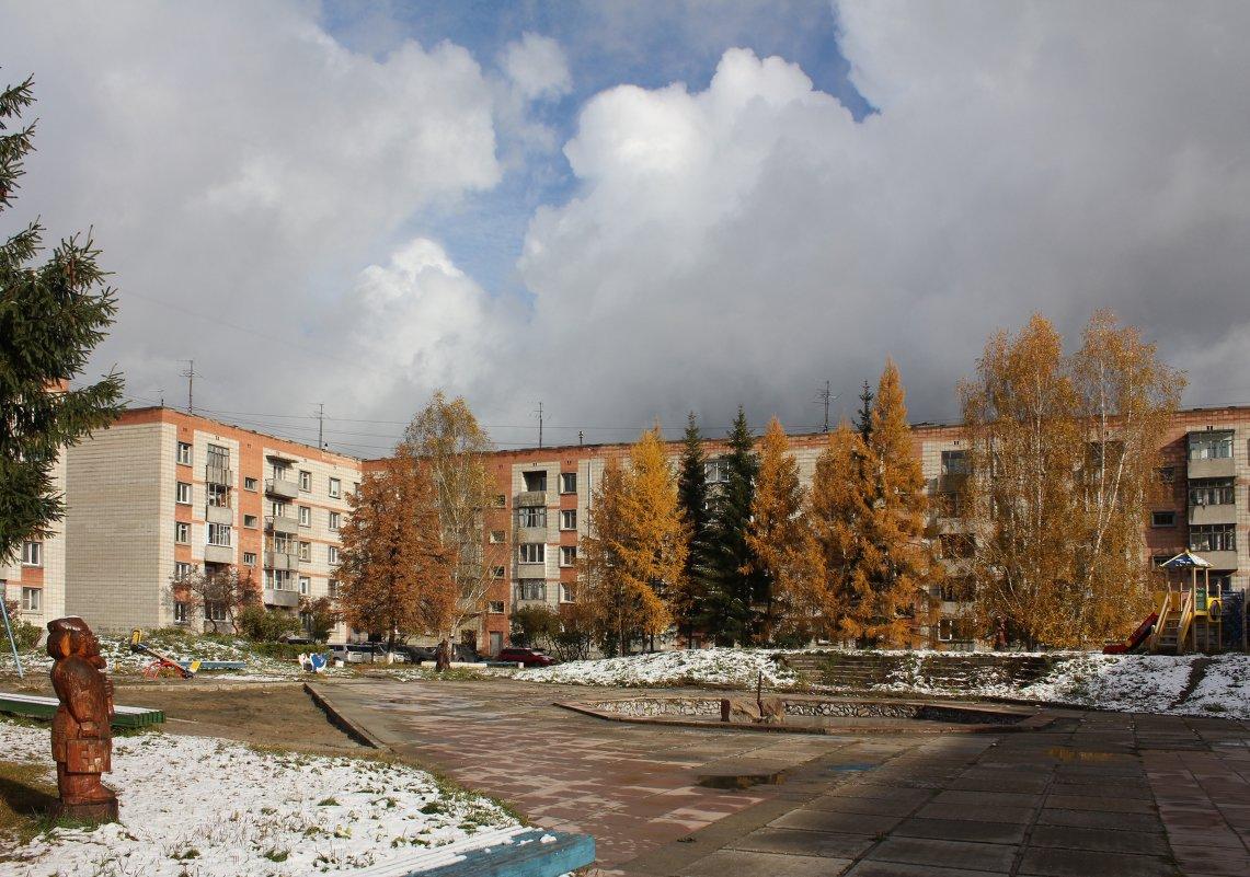 Золотая осень и первый зазимок - Наталья Золотых-Сибирская