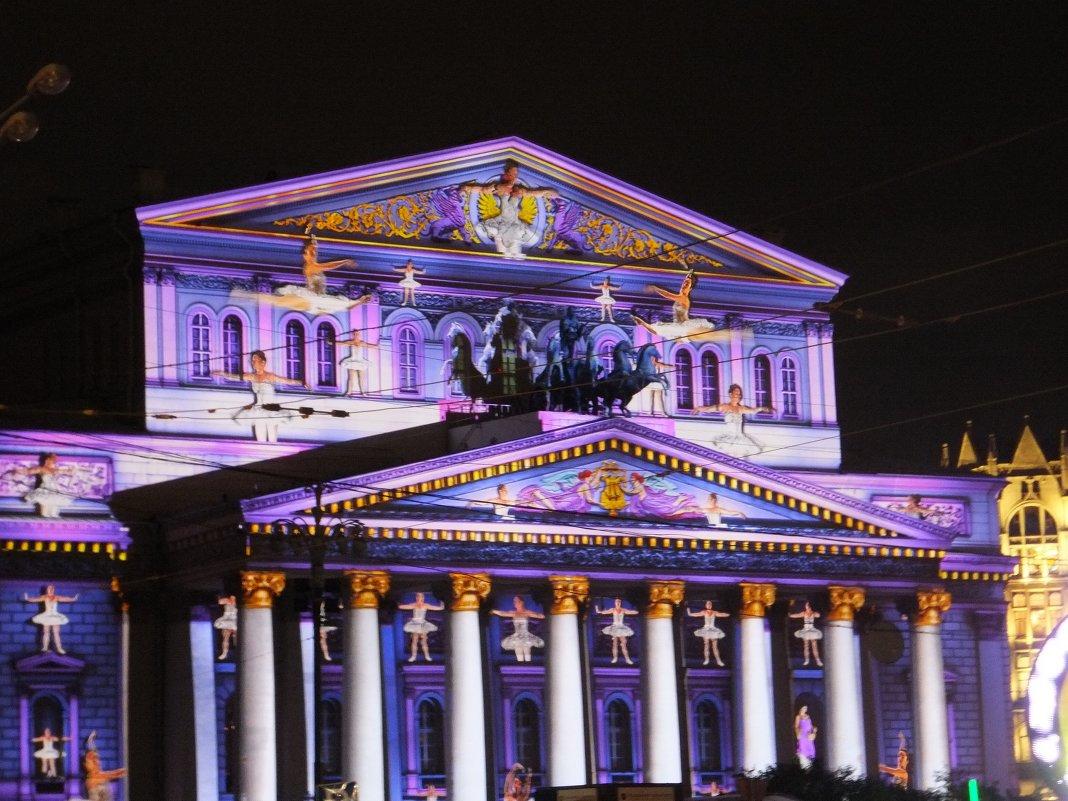 Большой театр в Круге света - Юрий Бомштейн