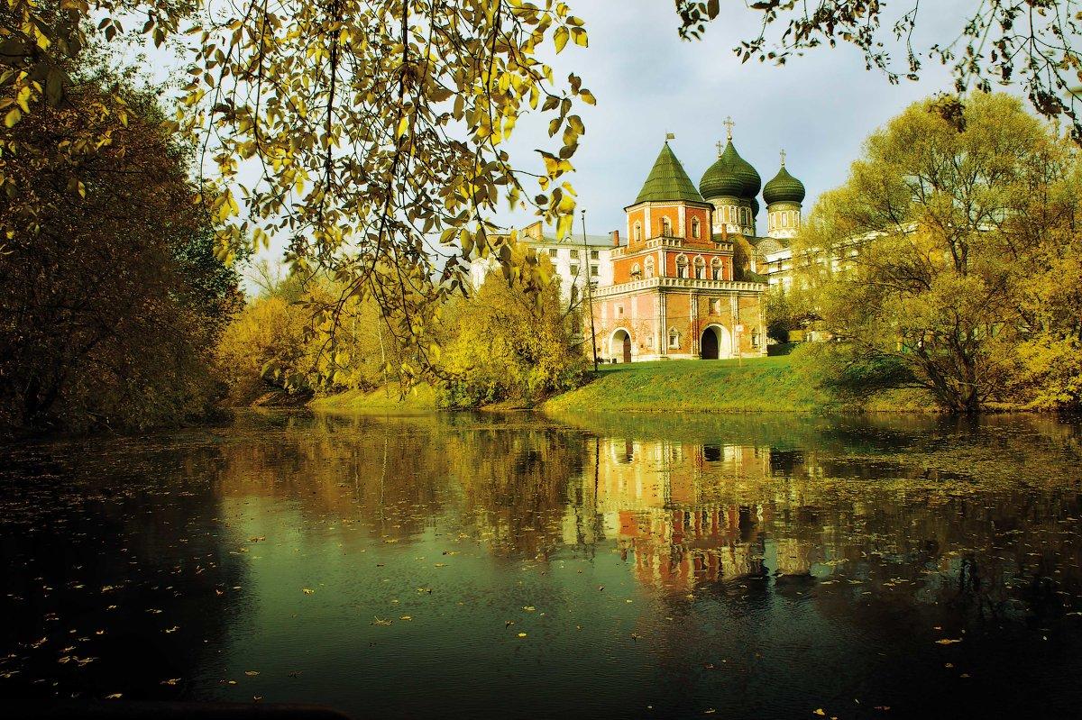 Осень в Измайлово - Валентин Горбенко