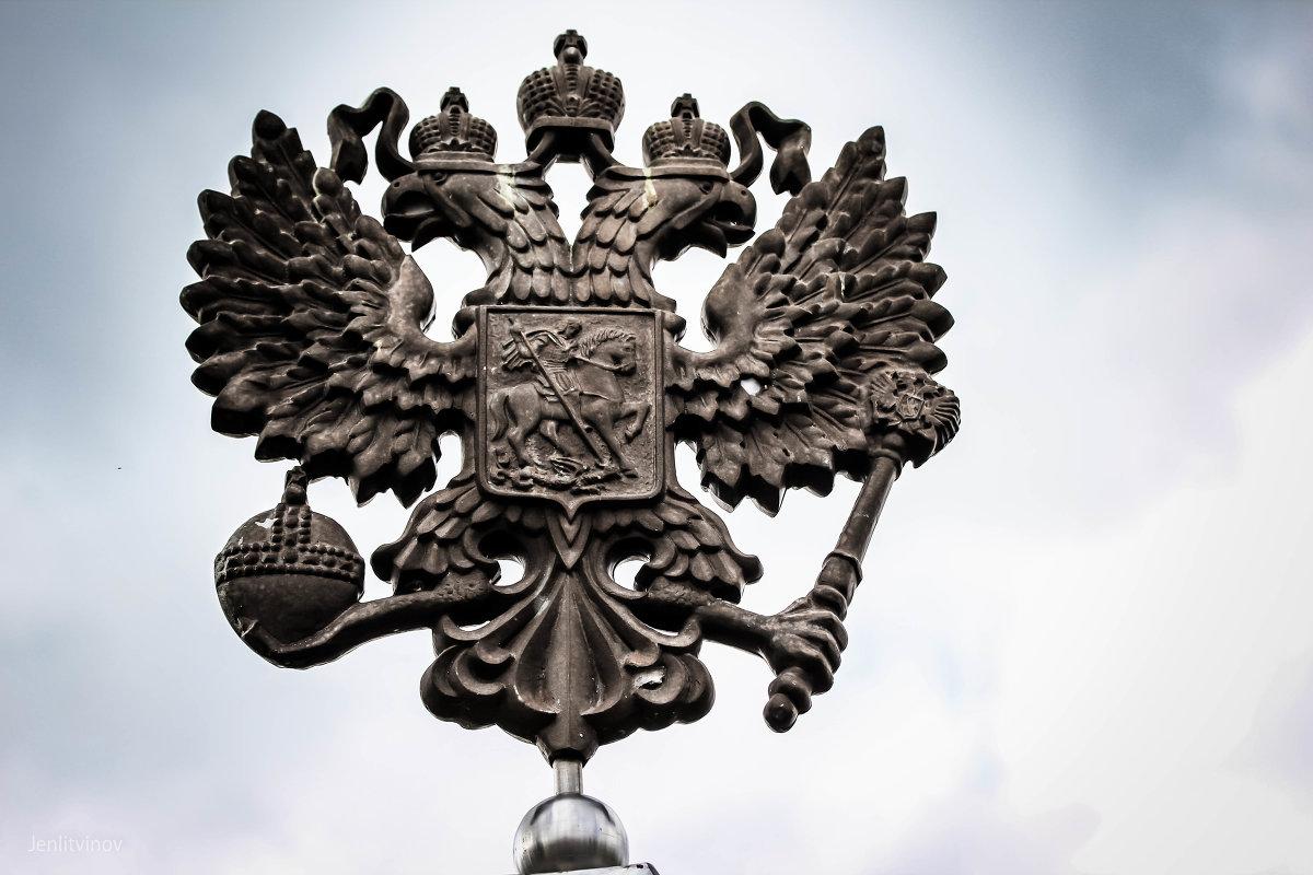 Россия - Евгений Литвинов