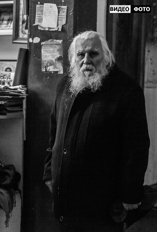 Молитвенник - Антуан Мирошниченко