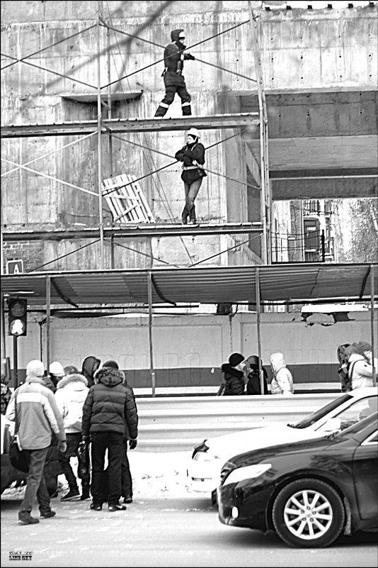 Высота - Михаил Кондулинский