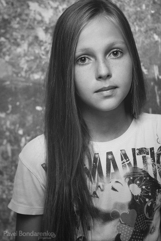сестра - Павел Бондаренко