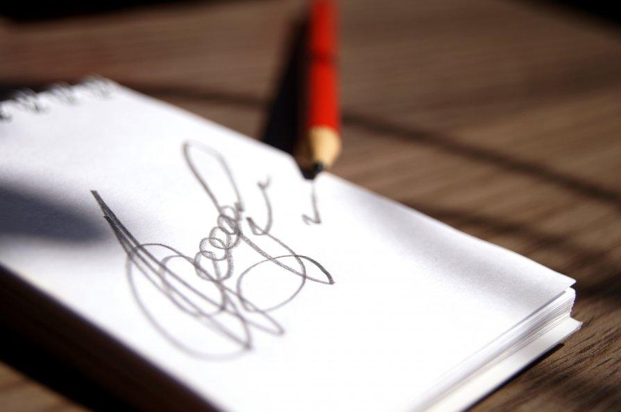 Автограф - Эни Цветкова