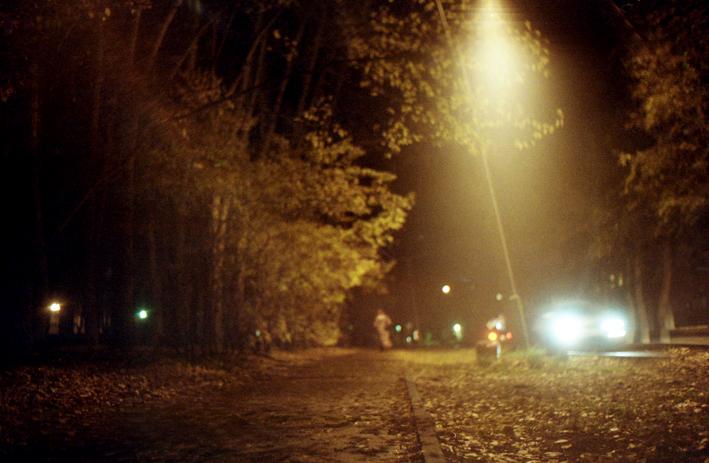 Вечерняя дорожка - Андрей Еремеев