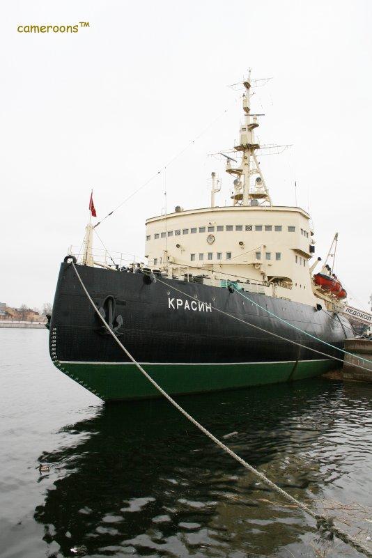 Красин - Сергей Румянцев