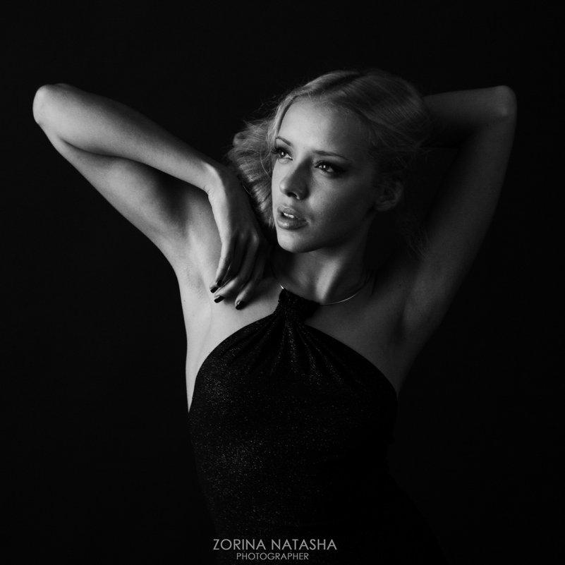 Люба - Наташа Зорина