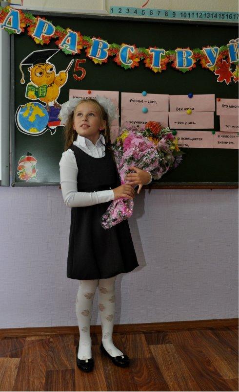 Ах эта школа - Оксана Пучкова