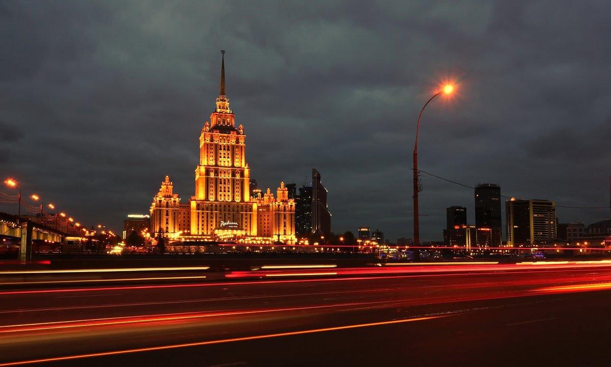 Прогулка по Москве - Евгений Жиляев