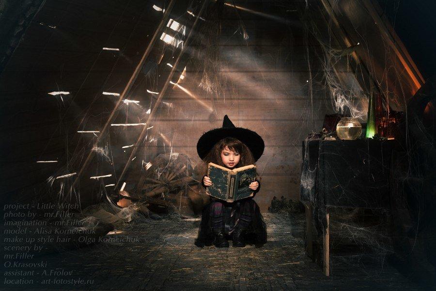 Ну раз уж  Halloween :) - Николай Ефимов