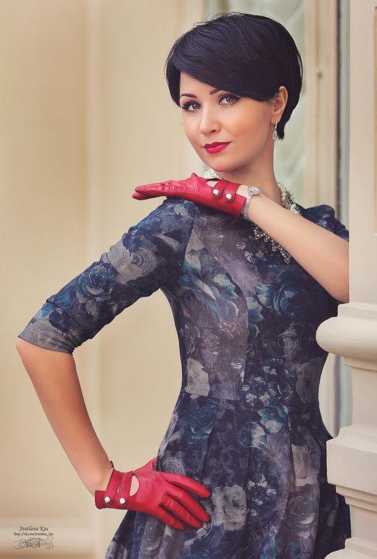 Александра - Svetlana Kas