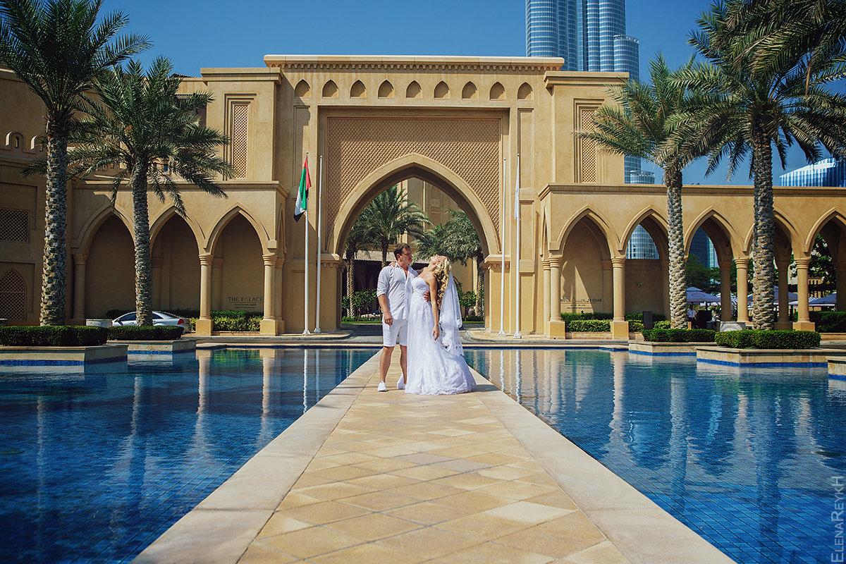 Sharjah wedding