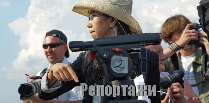 """Репортажи"" - Дмитрий Бубер"