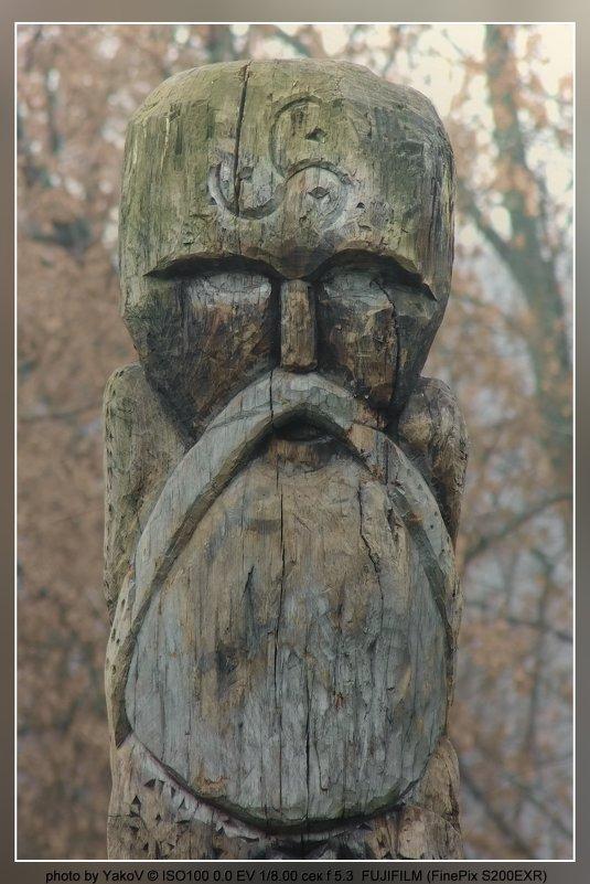 Языческий славянский бог - YakoV
