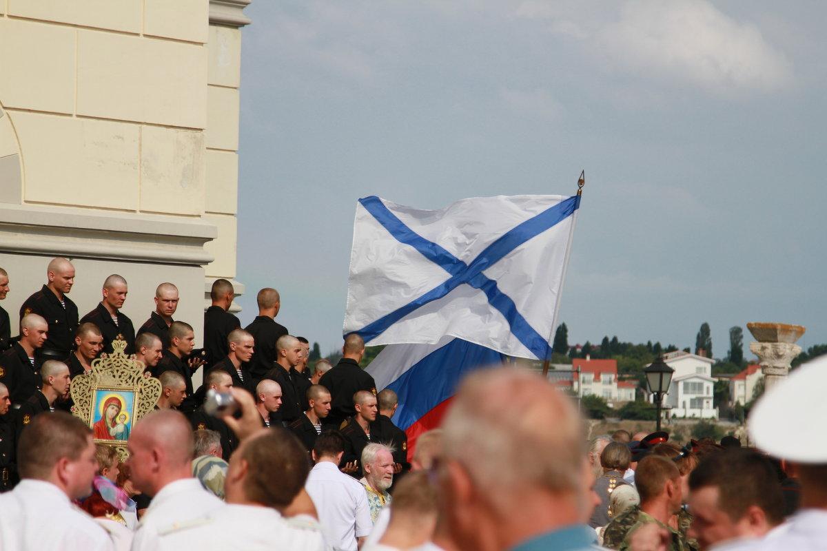 Андреевский флаг - Николай Витрук