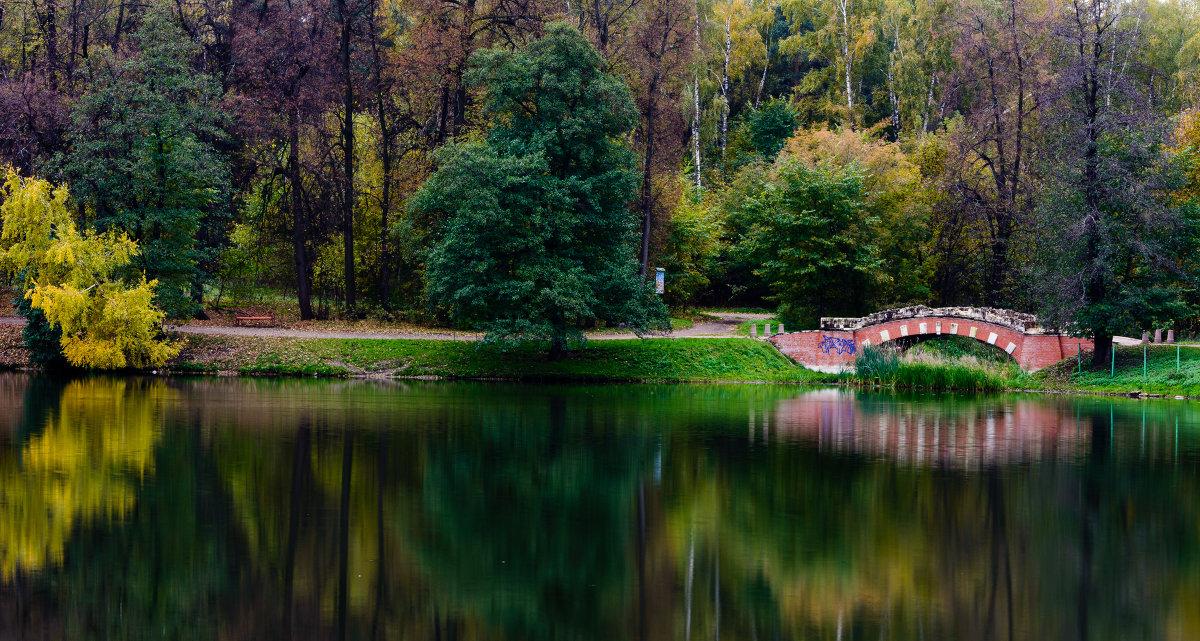 Осенняя пастель - Анжелика Литвинова