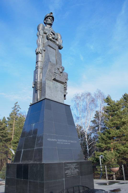 Памятники шахтерам в кемерово vk памятники в гомеле адреса
