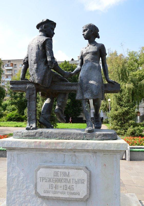 Памятник детям труженикам тыла самара заказать памятник в спб Камышин