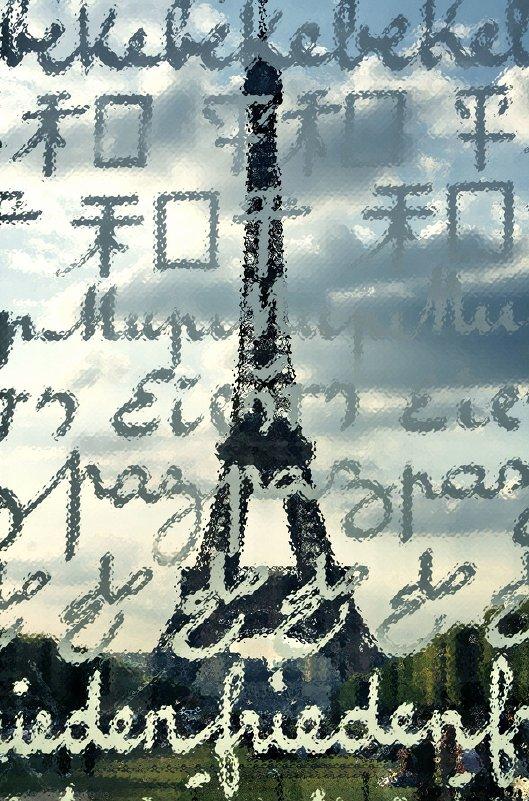 париж - Eugene Kratt