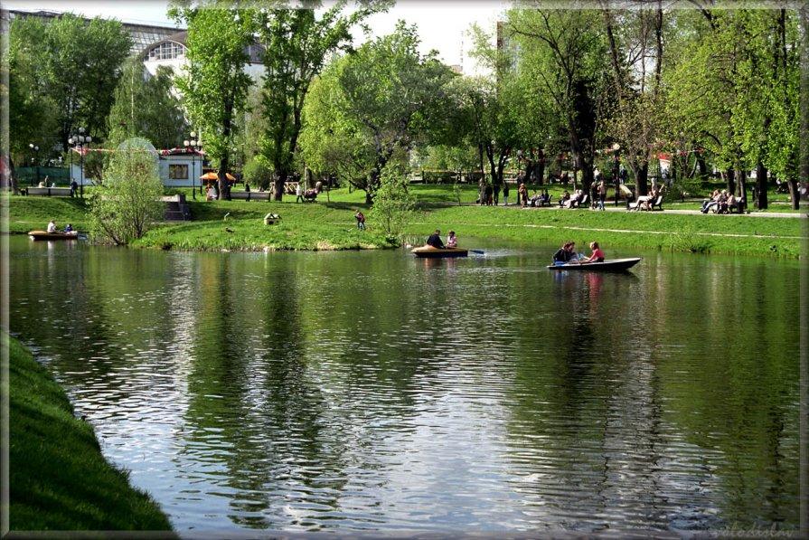 Парк к. и о. - Владислав Куликов