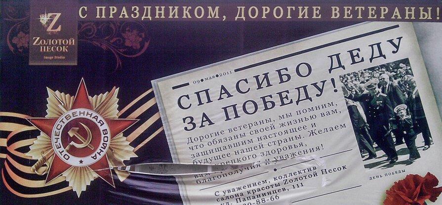Время читать библию. - Андрей Соколов