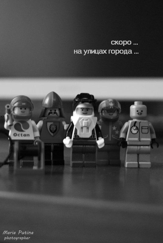 Лего - Маша Путина