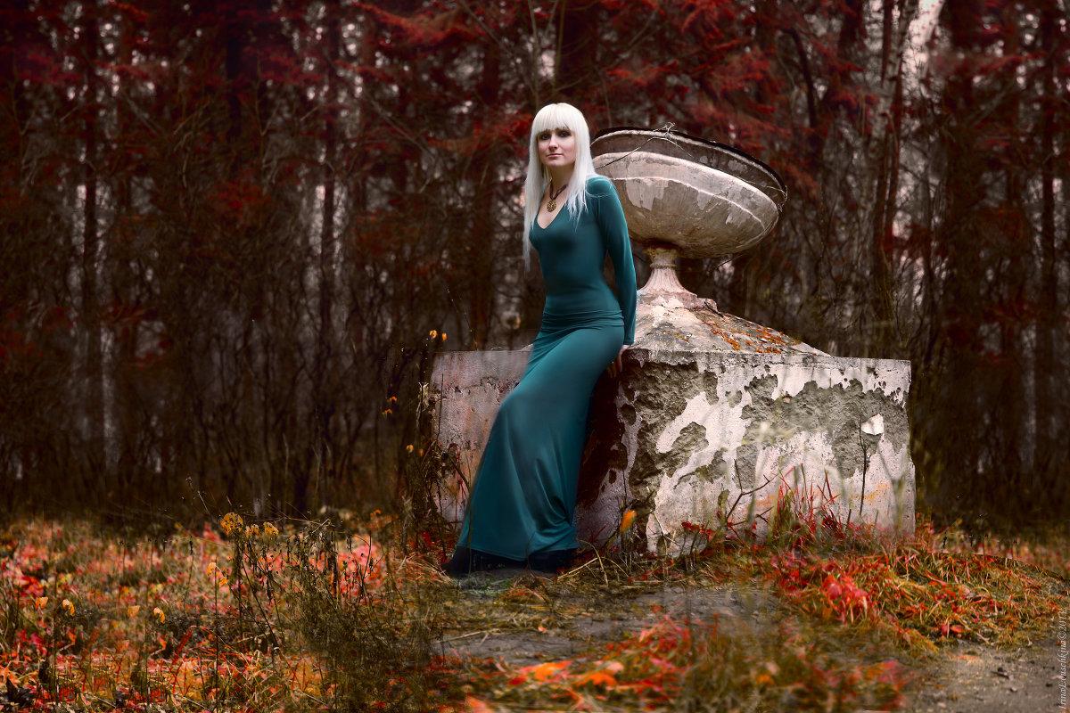Cветлана - Irina Evushkina