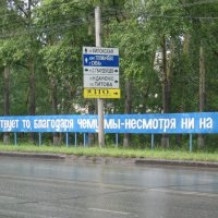 Новосибирск. :: Антон Семёнов