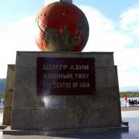 Кызыл, Тыва. Центр Азии. 2010 год. :: Антон Семёнов