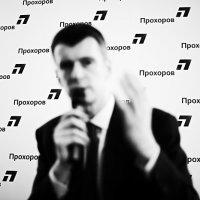 ... :: Антон Уницын