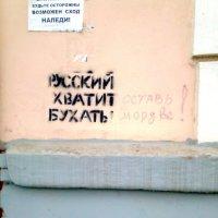... :: Сергей Карташов