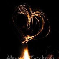 огненное сердце :: Алена Юрченко