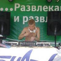 ... :: Andrey Kondrashov