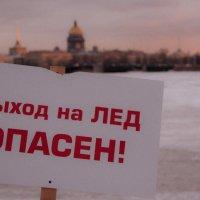 На льду :: Евгений Ильин