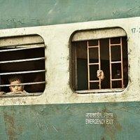 В поезде Бомбей - Варанаси :: Дмитрий Реуцкий