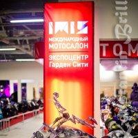 IMIS 2012 :: Константин Бриль