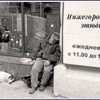 Нижегородские этюды :: Вадим Шиманов