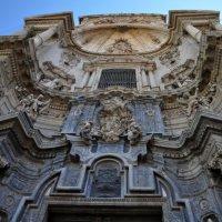 Catedral :: Наталия Рой