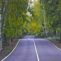 Лента дорог... :: Стил Франс