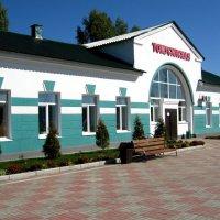 Вокзал :: Дмитрий Арсеньев
