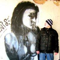 Он и Она :: Дмитрий Арсеньев