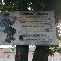 Памятка в новую жизнь :: Дмитрий Лысенко