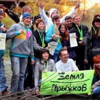 Команда молодости нашей!!! :: Дмитрий Арсеньев