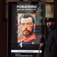 Династия :: Ирина Данилова