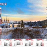 календарь :: юрий макаров