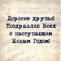 +++ :: Сергей Рычков