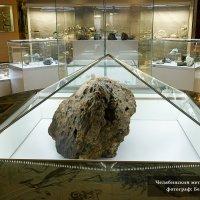 Челябинский метеорит в музее :: Vitali Belyaev