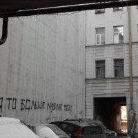 Петербург. Заклинание. :: sv.kaschuk