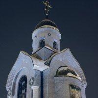 Часовня на Бульваре Строителей в Кемерово. :: Александр Ломов