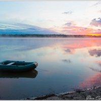 Рассвет на реке :: Сергей Винтовкин